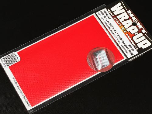 Wrap-Up Real 3D Light Lens Decal Red Medium Block (0004-07)
