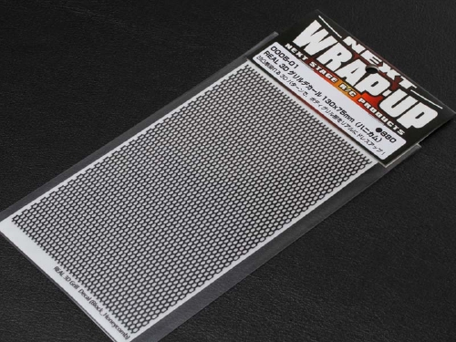 Wrap-Up Real 3D Grill Decal Honeycomb (0005-01)