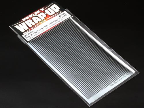 Wrap-Up Real 3D Grill Decal Silver Line Heavy (0005-08)
