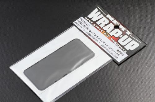 Wrap-Up Real 3D Sun Roof Small (0009-01)