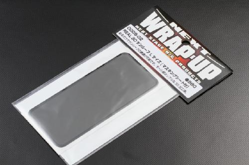 Wrap-Up Real 3D Sun Roof Large (0009-02)