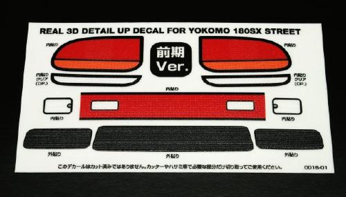 for yokomo 180sx street