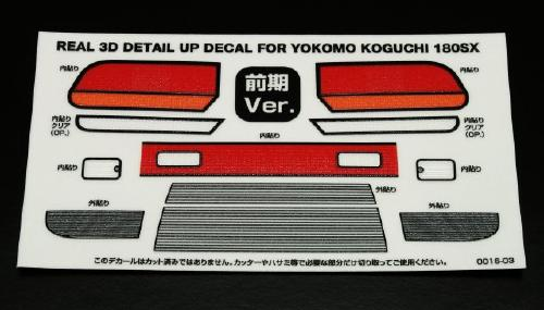 Wrap-Up Real 3D Detail-Up Decal Koguchi 180SX (Early V.)