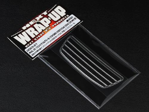Wrap-Up Real 3D Front Grill Zero Crown (0023-01)