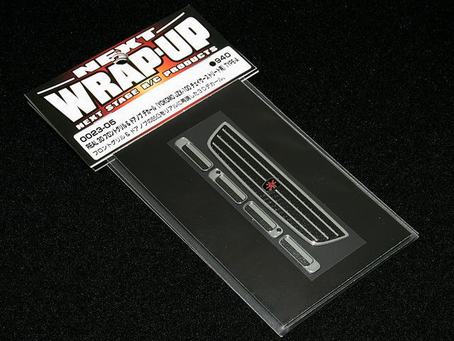 Wrap-Up Real 3D Front Grill JZX100 Chaser Type A (0023-05)