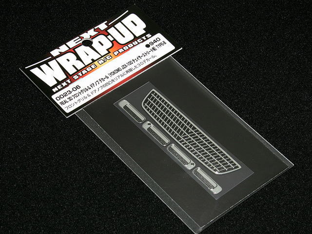 Wrap-Up Real 3D Front Grill JZX100 Chaser Type B (0023-06)