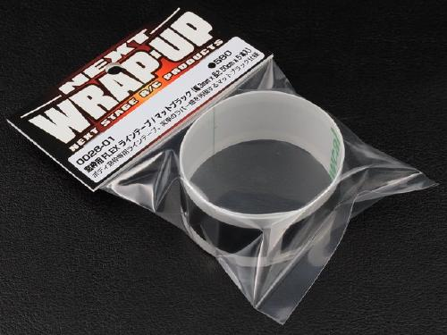 Wrap-Up Flex Line Tape Matt Black Small (0028-04)