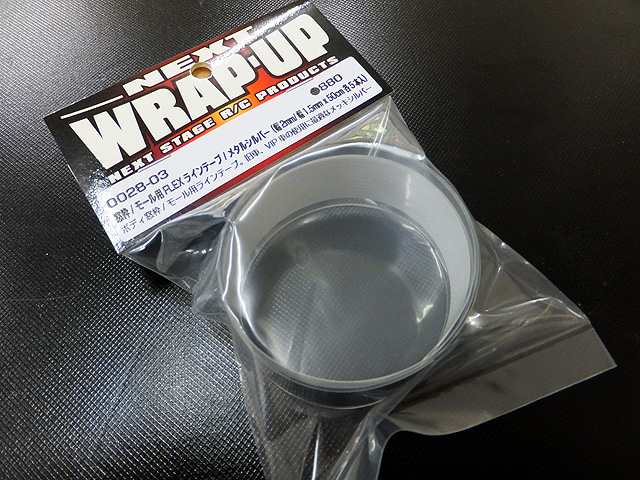 Wrap-Up Flex Line Tape Metal Silver 1.5/2.0mm (0028-03)