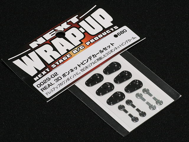 Wrap-Up 3D Bonnet Pin Decal (0029-02)