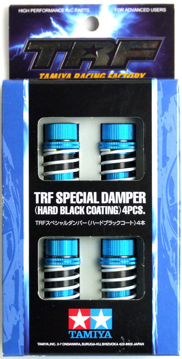 Tamiya TRF Damper Black Coating