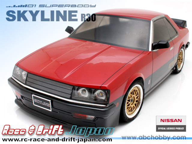 ABC Nissan Skyline R30