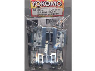 Yokomo Light Parts AE86 Levin (SD-86LLA)