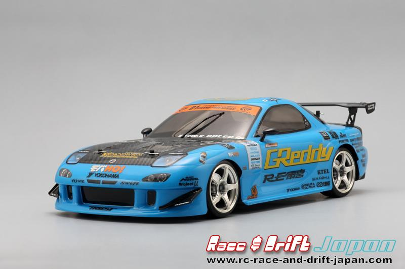 Yokomo RE Amemiya RX-7 (SD-REABS)