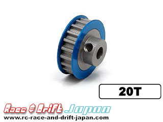Square Aluminium Center Pulley 22T (SGE-322)