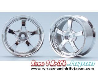 Yokomo Blitz Techno Speed Z-2 (4mm Offset)