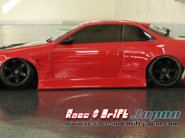 Uras S14 Grill/Side Spoiler Set
