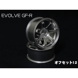 RC Art Evolve GF-R 12mm Matt Silver (ART4412MS)