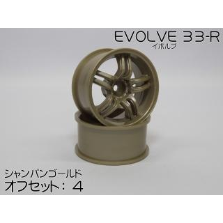 RC Art Evolve 33R Wheel 6mm Champagne Gold (ART4506SG)