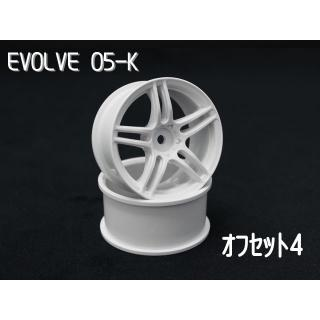 RC Art Evolve 05-K 4mm White (ART4604WH)