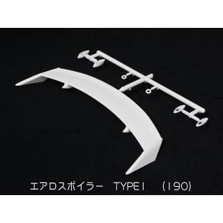 RC Art Aero Spoiler Type 1 (190mm)