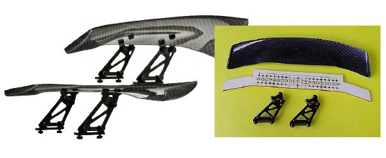Elsinore Carbon Wing with Adjustable Wing Stay (B305)