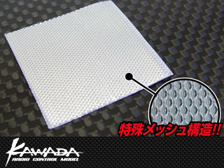 Kawada Thermal Conductive Tape
