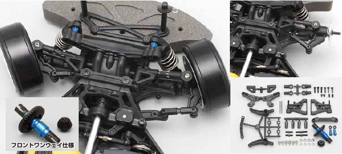 Yokomo Type C Steering Up Conversion Kit (D-134)