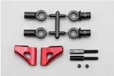 Yokomo Aluminium Upper A-Arm Set Red (D-140R)