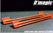 R'wing Luxury Line Side Step for S13 Silvia (DM-05-200)