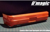 R'wing Luxury Line Rear Bumper for S13 Silvia (DM-05-300)