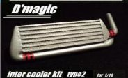 R'wing Intercooler Type 2 (DM1-200)