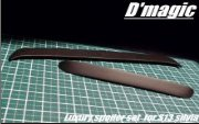 R'wing Luxury Spoiler for S13 Silvia (DM2-600)