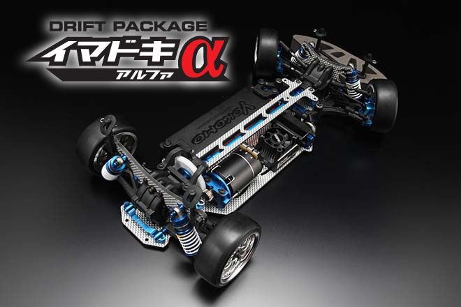 Yokomo Drift Package Imadoki Alpha (DP-DPRH)