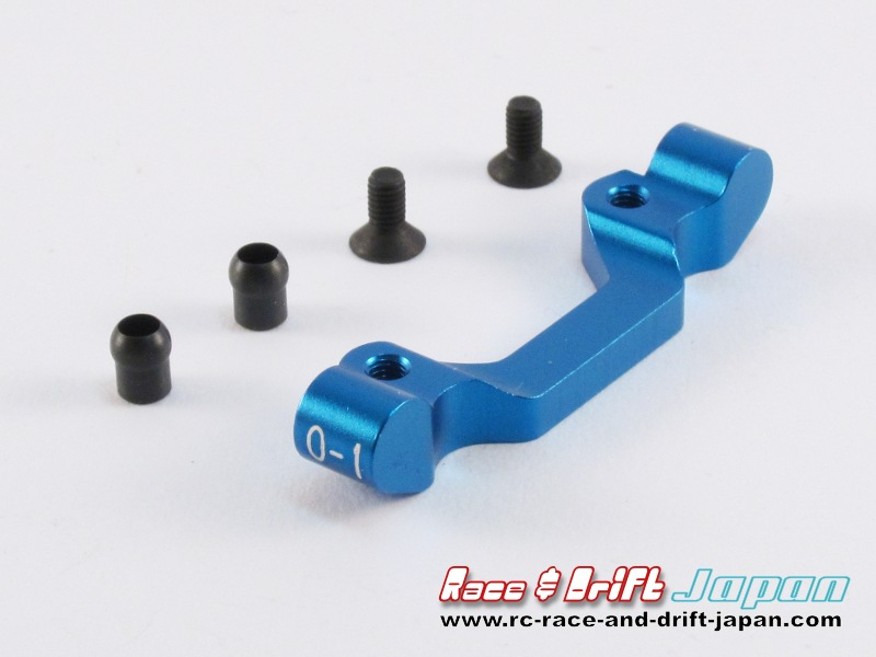 Yokomo Alu Rear Suspension Mount F 42.0mm Blue (DRB-31RFI)