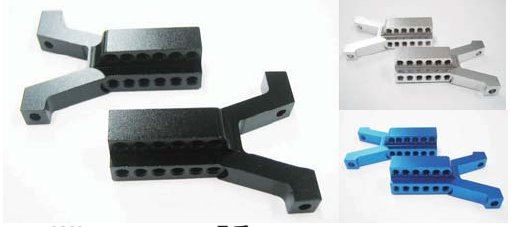M's Products Y-Arm 2.5mm Blue (MP-1025B)