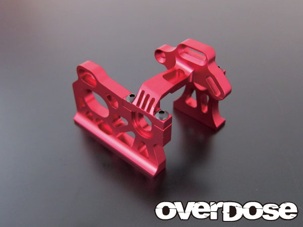 Overdose Aluminium Motor Mount Set Red (OD1045)