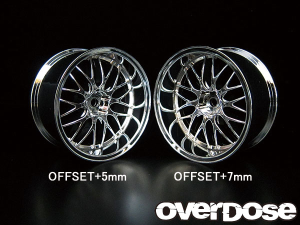 Overdose Work Gnosis HS202 7mm High Chrome (OD1088)