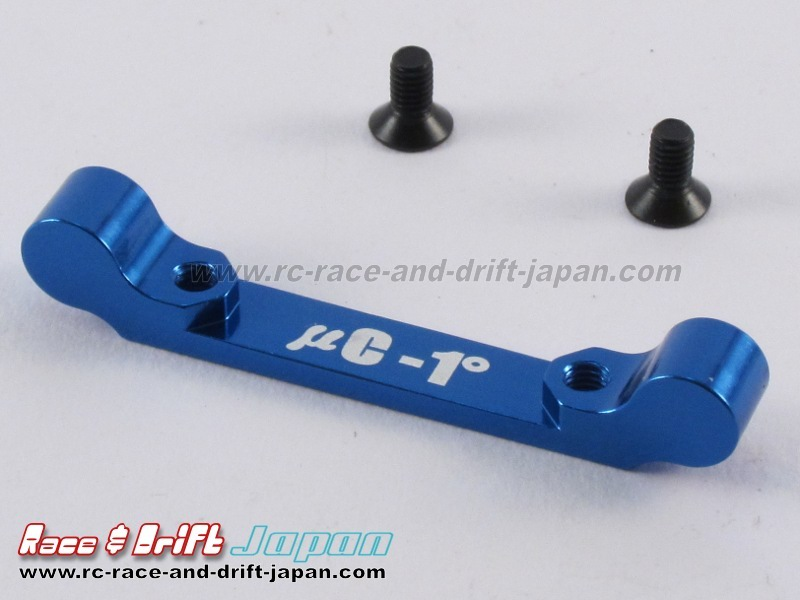 SJ OTA-R31 Aluminium Suspension Mount -1.0° (SPOP06)