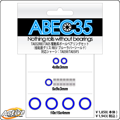 Active ABEC35 RB3 Bearings for TA05