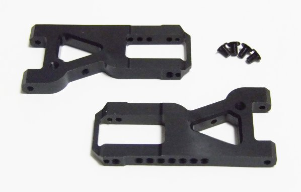 Top Line High Traction Suspension Arm Front +1mm (TP-2530F1)