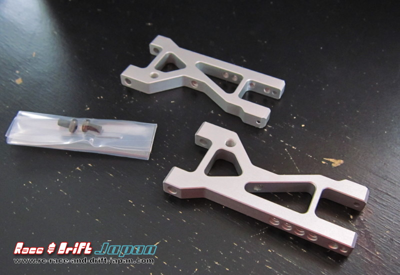 Team Suzuki Alu Suspension Arm +1mm Rear (TS-2141)