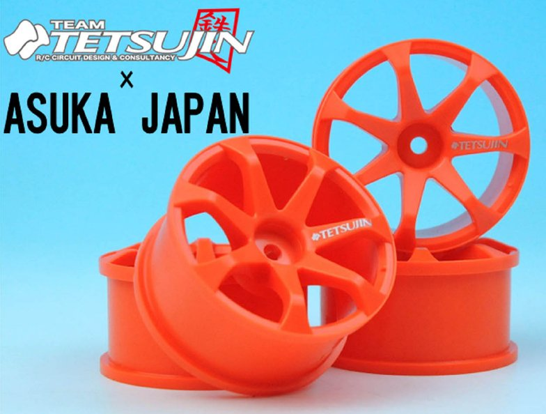 Team Tetsujin Asuka Japan Orange 7mm (TT7425)