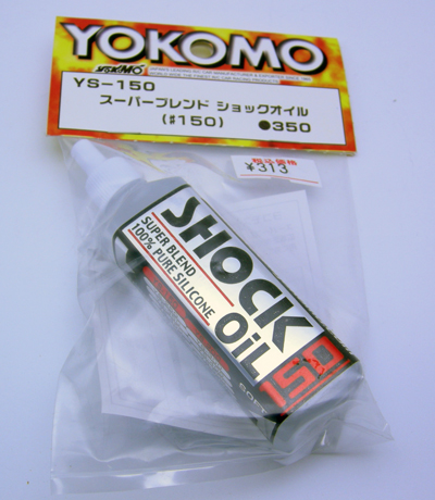 Yokomo Super Blend Shock Oil #150