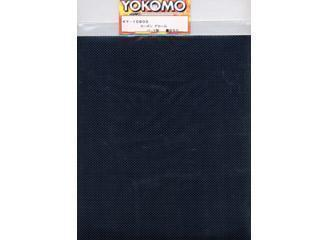 Yokomo Carbon Sticker Sheet